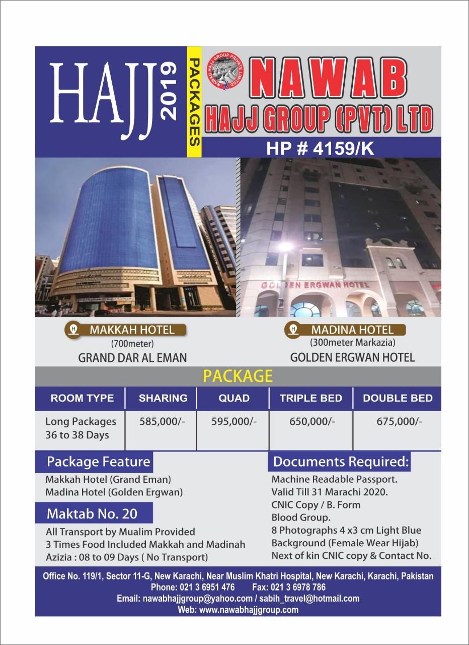 Hajj Package By Nawab Group